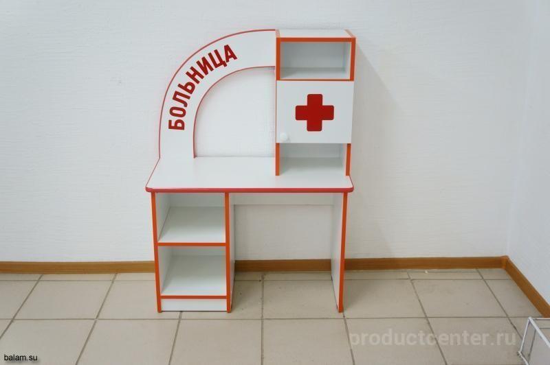 Мебель для игровых зон  саду