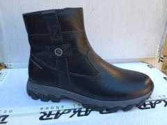 570693932 Обувная компания