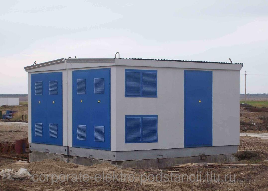 Ктп бетон емкость для раствора строительного металлическая