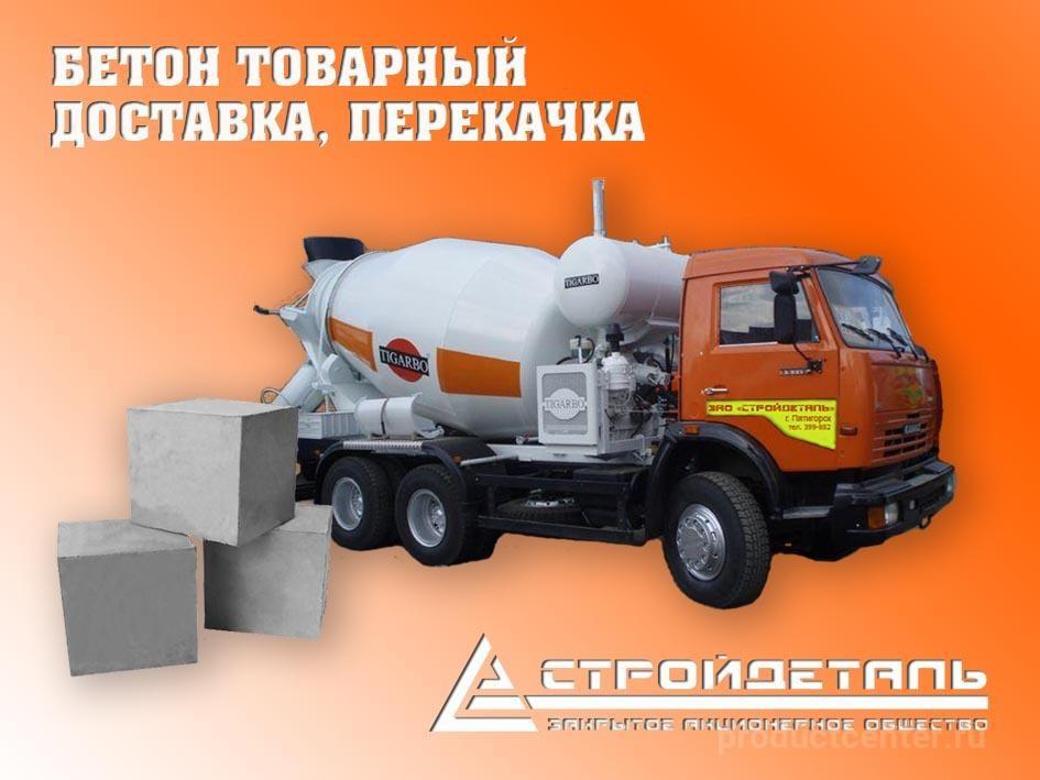 Стройдеталь цена бетона теплостойкость бетона