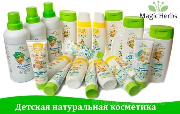 Детская косметика производители россия