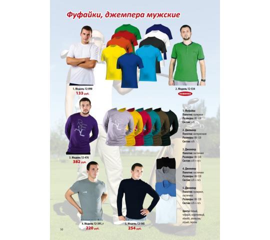 фабрика русь ульяновск официальный сайт каталог взяла собой