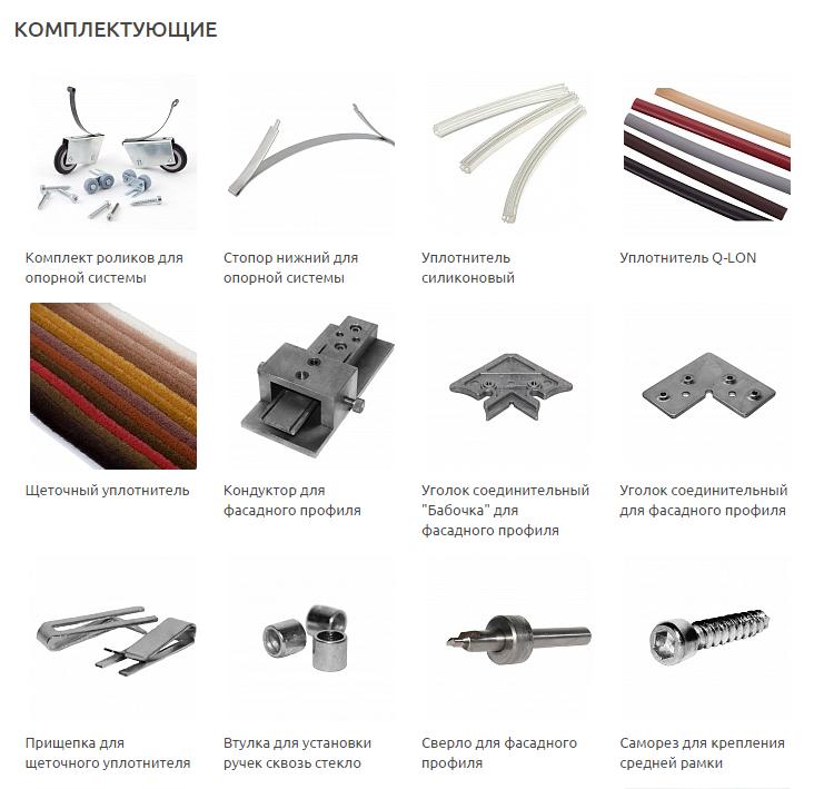 Алюминиевый профиль для производства мебели от производителя.