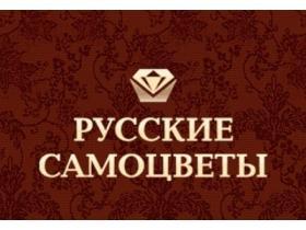 Ювелирные заводы России - 110 производителей ювелирных изделий ... e9830b91e06