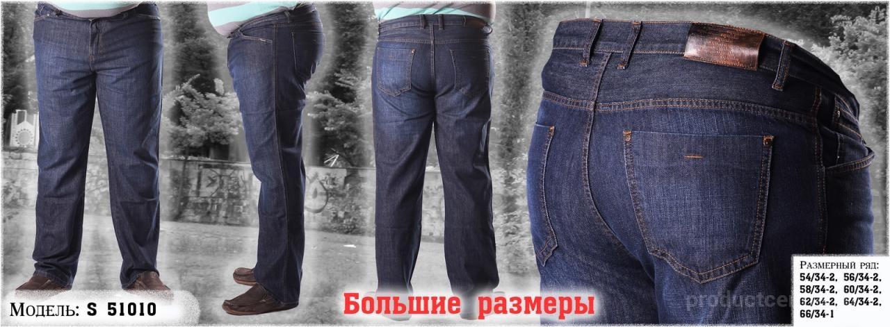 4b521e1a48f Мужские джинсы LIGAS от производителя Фабрика одежды