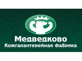 4695e038ccbb Производители галантереи Московской области — каталог 2019, 80 ...