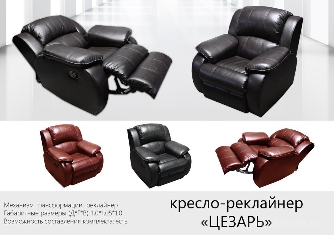 Фабрика мебели красноярск каталог цены