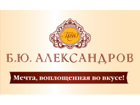 Альянс компаний по производству натуральных продуктов