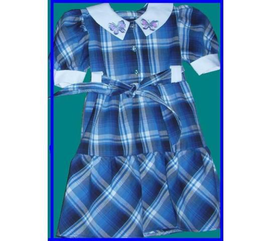 Вышний волочек платья