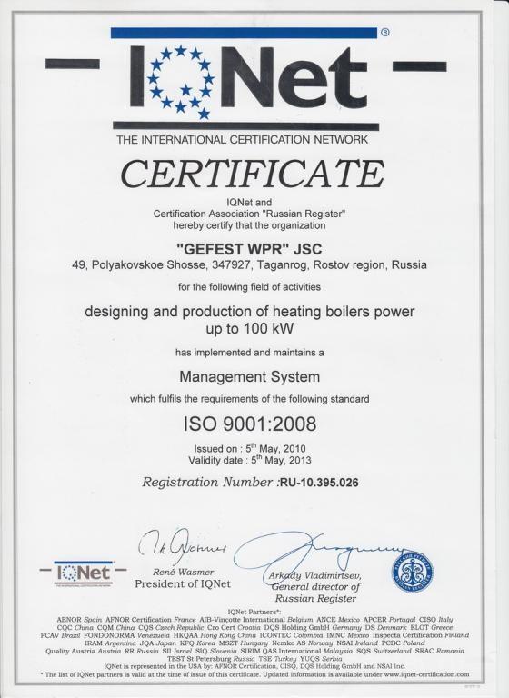 Регистрация в каталогах Таганрог раскрутка сайта создание интернет магазина