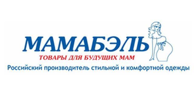 Компания «МамаБэль», г.Ярославль. Каталог  Одежда для беременных ... 01731d3ed48