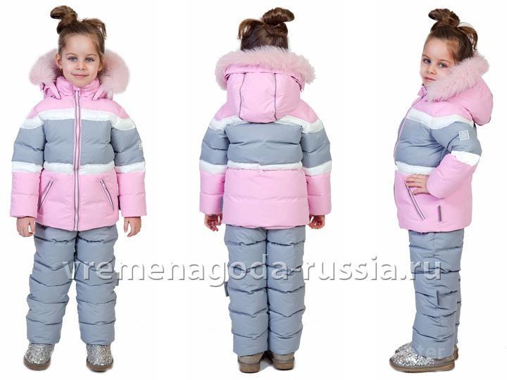3f3f43e28 Фото 2 Детский зимний комплект на пуху для мальчика и девочки «КАЙ» и «