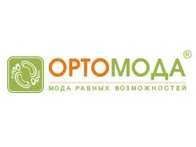 b8957a63b Московские фабрики обуви — каталог 2019, 70 обувные компании Москвы ...