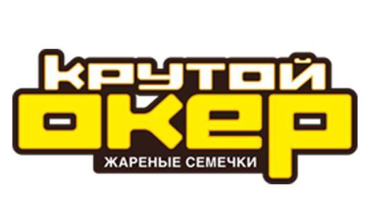 картинка крутой уокер семечки логотип нём писатель