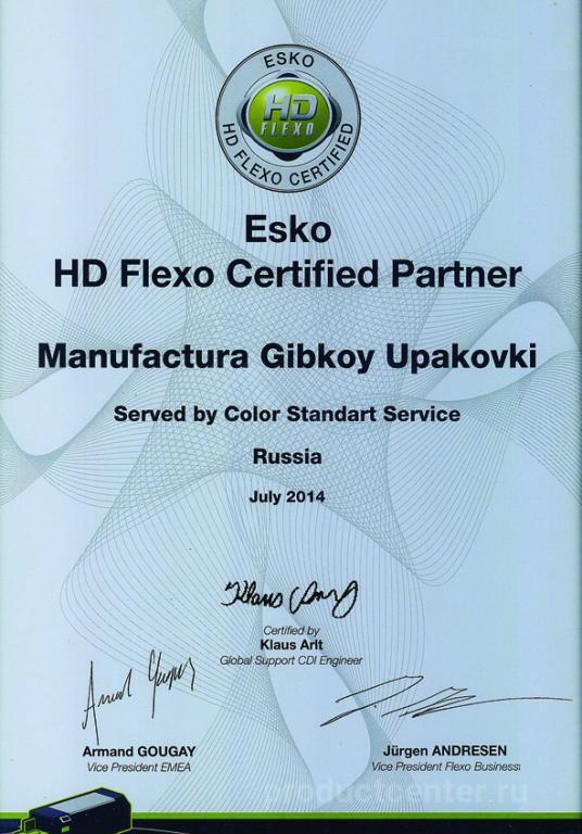 Сертификация гибкой упаковки обязательная сертификация искуственной кожи