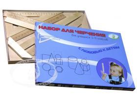 Продукция ООО «ТПК Лидер» — продажа оптом, цены на 30-300% дешевле ... 9b127bd0f4c