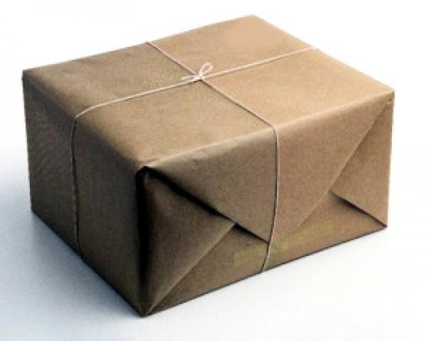 Подарки 23 февраля опт