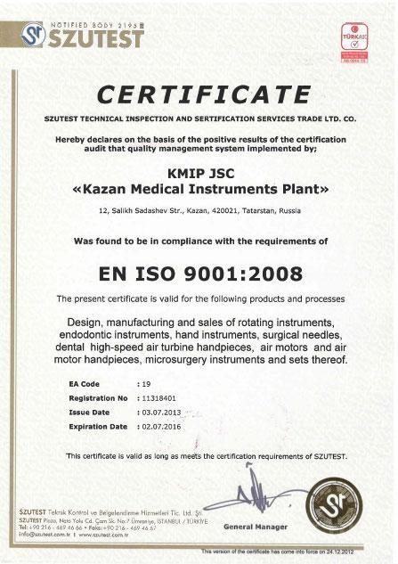 Сертификация в оао кмиз номекс огневые испытания и сертификация