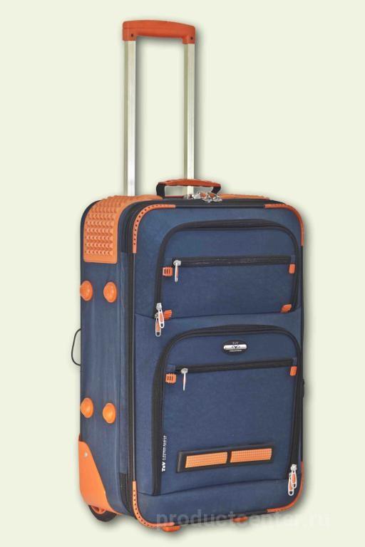 Сумки чемоданы оптом в москве и с-петербурге швейцарские рюкзаки официальный сайт