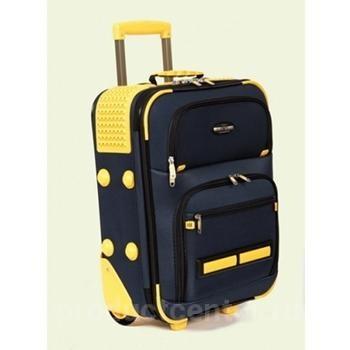 Сумки и чемоданы на колесах спб эргорюкзаки для двойни