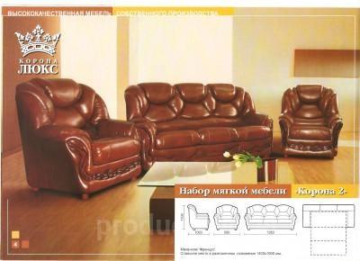 мебель для отдыха фабрики корона люкс от производителя фабрика