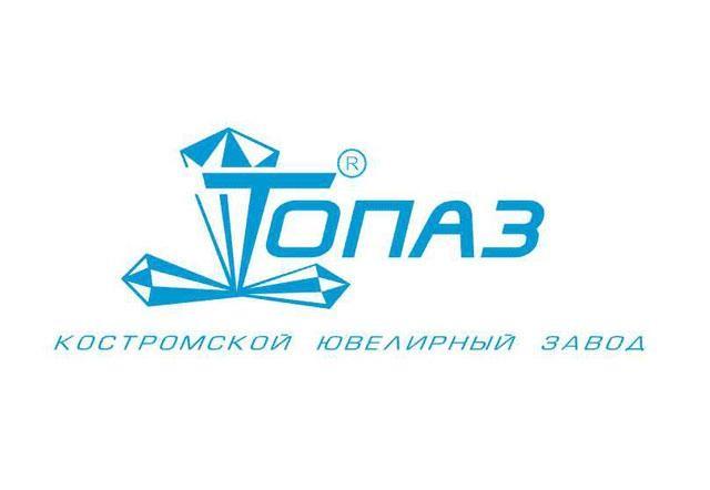 Костромской Ювелирный Завод «ТОПАЗ», г.Кострома. Каталог  Ювелирные ... 58ceaa98190