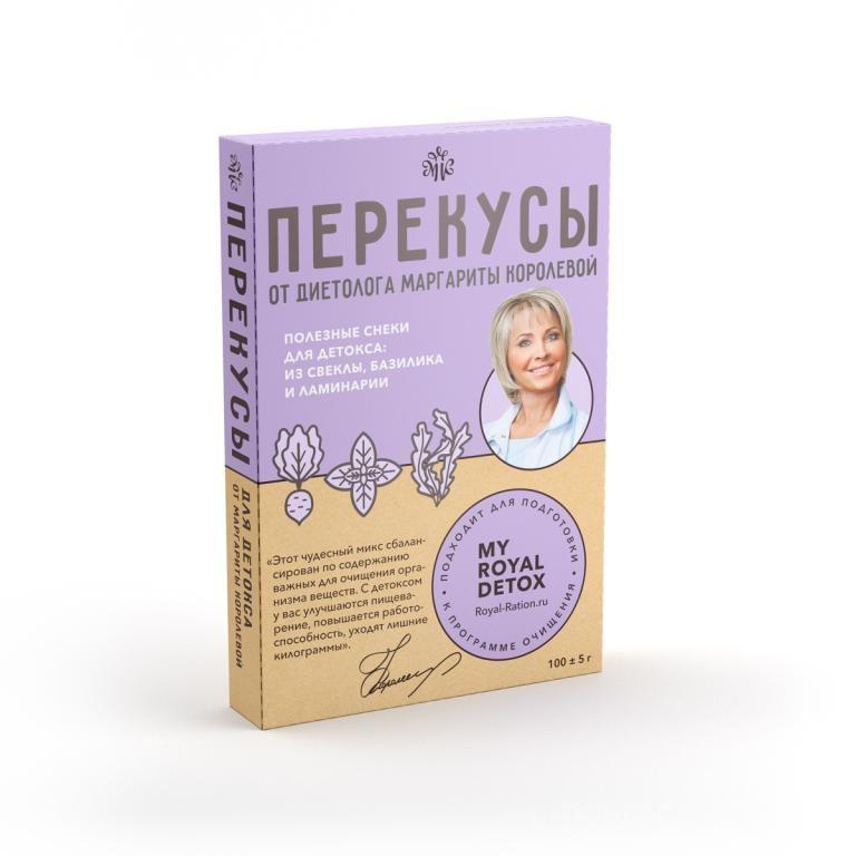 Диета Маргариты Королёвой на 9 дней, её меню