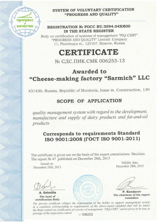 Регистрация в каталогах Инсар размещение статей в Челябинск