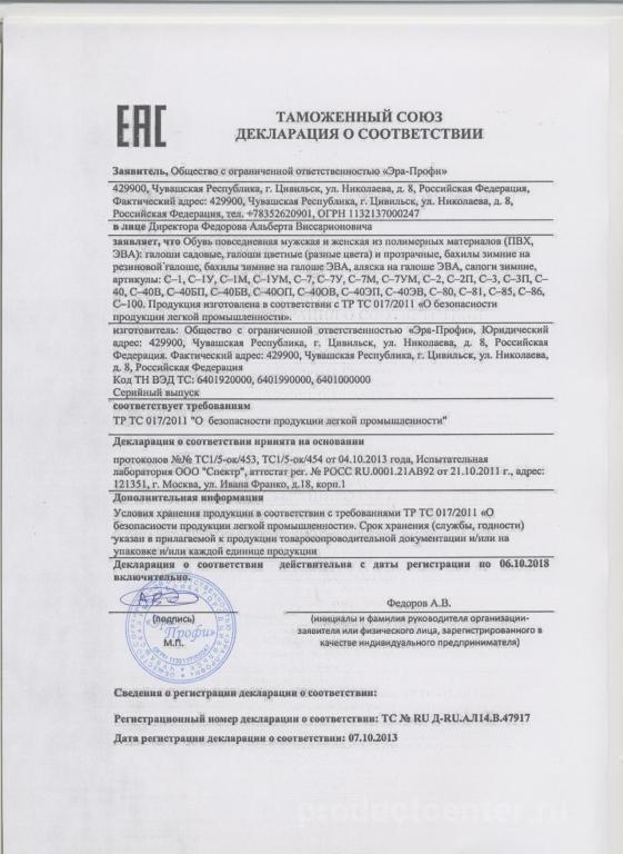 Регистрация ооо цена в чебоксарах бланк на регистрацию ип