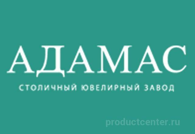 c549c879cd54 ЗАО Новосибирский ювелирный завод «Адалит», г.Новосибирск. Каталог ...
