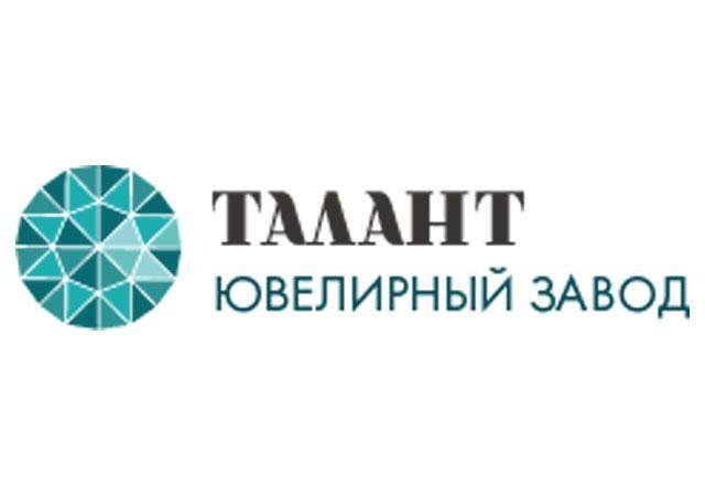 Ювелирный завод «ТАЛАНТ», г.Всеволожск. Каталог  Ювелирные изделия ... c2706e166d3