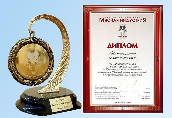 ооо русская провинция кострома