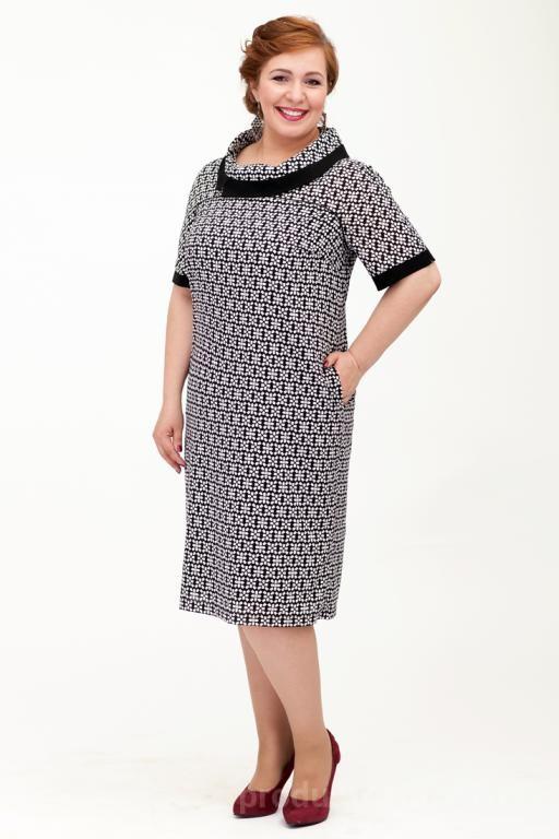Новосибирск офисные платья