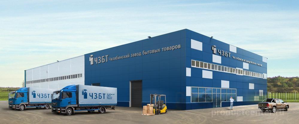 Самогонный аппарат челябинский завод бытовых товаров цены интернет магазин самогонных аппаратов в украине