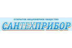 Казань завод сантехприбор