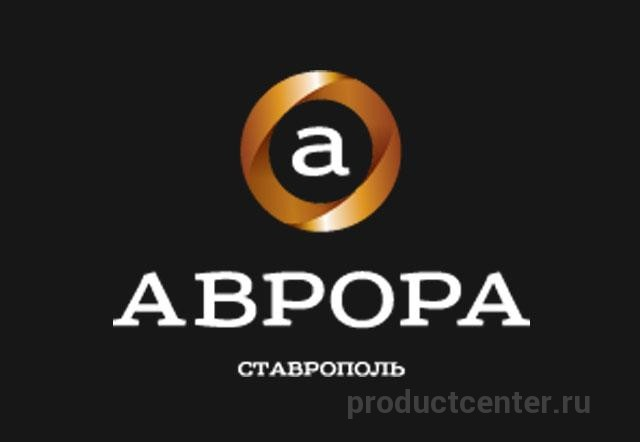 Фото №1 на стенде Ставропольский ювелирный завод «Аврора», г.Ставрополь. 7413f356a11