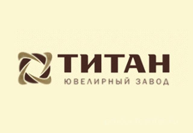 Ювелирный завод «Титан», г.Мытищи. Каталог  Ювелирные изделия ... e6e0629da3d