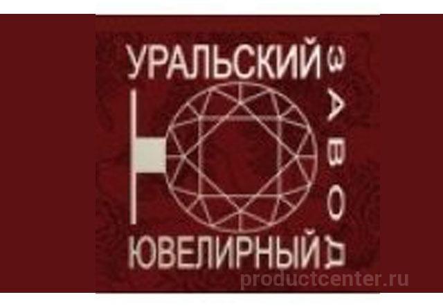 Фото №1 на стенде Уральский Ювелирный Завод, г.Москва. 211594 картинка из 02791c5a60d