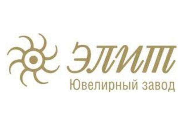 Ювелирный завод «ЭЛИТ», г.Москва. Каталог  Золотые подвески, Золотые ... 228e6e74cb3