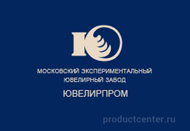 Фото №1 на стенде Московский экспериментальный ювелирный завод  «Ювелирпром», г.Москва 63f1bfcdf71