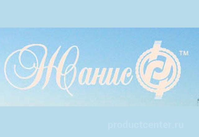 Фото №1 на стенде Калининградский ювелирный завод, г.Калининград. 211689  картинка из 389568a87c0