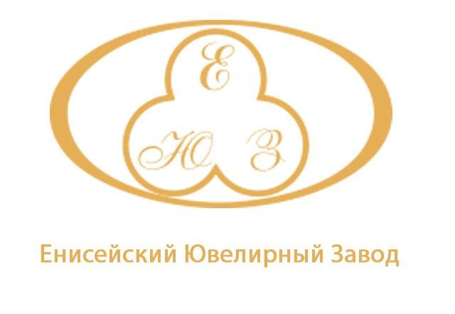 Фото №1 на стенде «Енисейский ювелирный завод», г.Красноярск. 211961 b7f3eacf13c