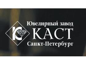 bff8d95e99d0 Каталог производителей ювелирных изделий Санкт-Петербурга — 20 ...