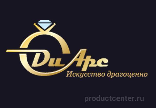 Ювелирный завод «ДиАрс», г.Пермь. Каталог  Ювелирные изделия ... 8229a7b3512