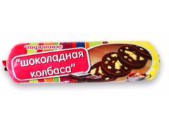 Шоколадная колбаса классическийы