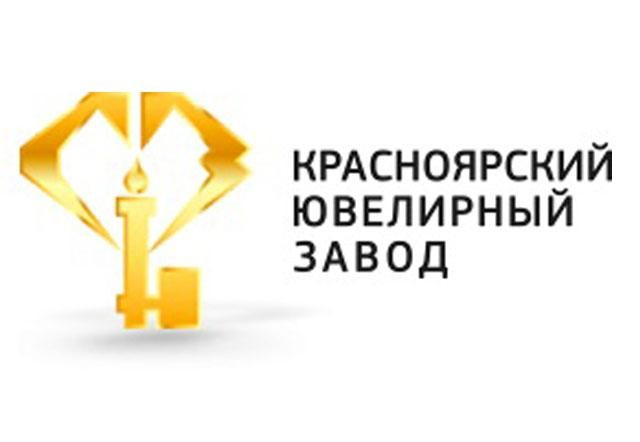 Фото №1 на стенде Красноярский Ювелирный Завод, г.Красноярск. 212919  картинка из 1348297dce8