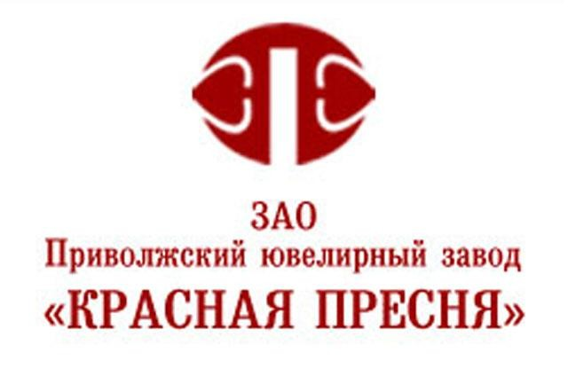 e2e86ce5cab2 Фото №1 на стенде Приволжский ювелирный завод «Красная Пресня», г.Приволжск
