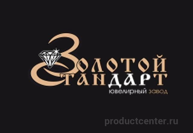 Фото №1 на стенде Севастопольский ювелирный завод «Золотой стандарт»,  г.Севастополь 54e41f84ab2