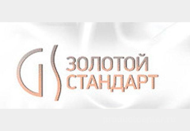 Ювелирный завод «Золотой Стандарт», г.Москва. Каталог  Сувенирные ... 68846cbad11