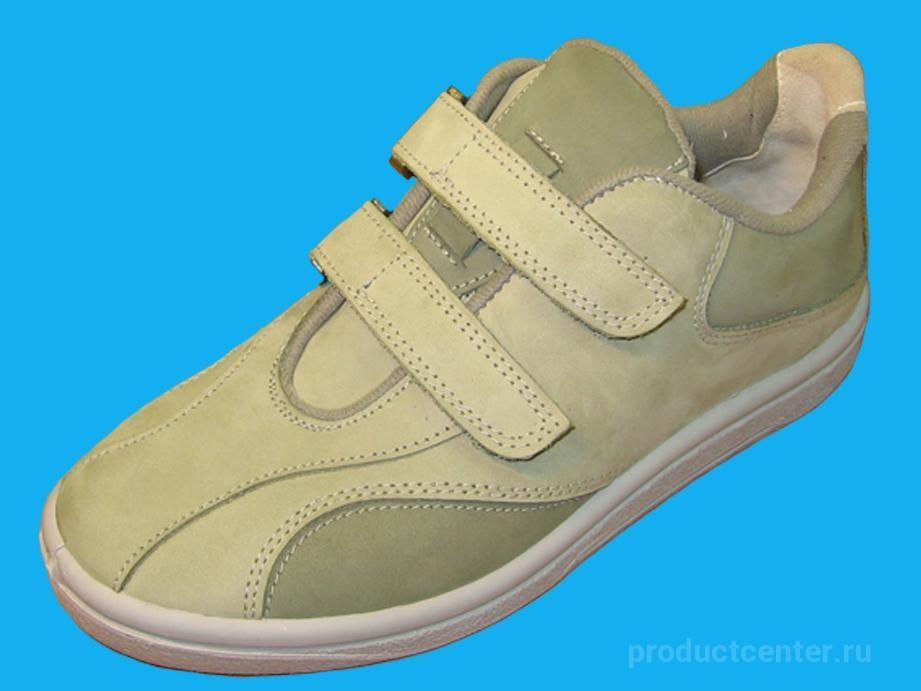 584409f1b Обувь для активного отдыха от производителя Обувная фабрика «Динамо ...